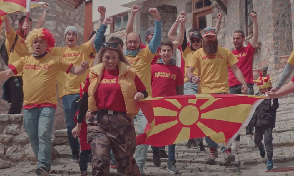 Les fans de l'équipe nationale de Macédoine du Nord